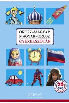 Orosz–magyar, magyar–orosz gyerekszótár