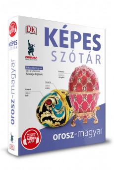 Képes szótár – Orosz-magyar