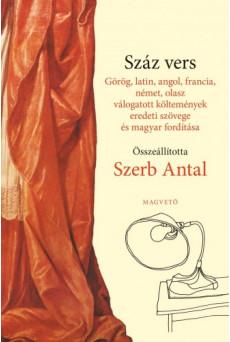 Száz vers (e-könyv)