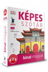 Képes szótár – Kínai-magyar