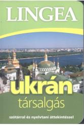 Lingea ukrán társalgás - Szótárral és nyelvtani áttekintéssel