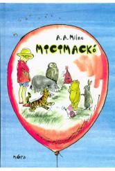 Micimackó (34. kiadás)