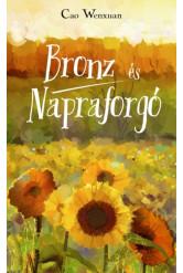 Bronz és Napraforgó (e-könyv)