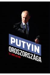 Putyin Oroszországa (e-könyv)