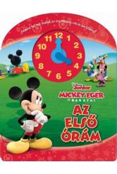 Disney Junior: Az első órám