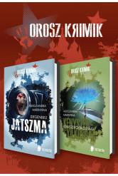 Idegenbeli játszma - Kényszergyilkosság /Orosz Krimik