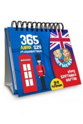 Agymenők képes szótanuló naptár - Angol 9-11 éveseknek /365 szó példamondatokkal