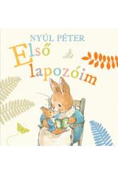 Nyúl Péter - Első lapozóim