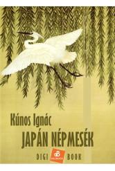 Japán népmesék (e-könyv)