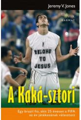 A Kaká-sztori (e-könyv)
