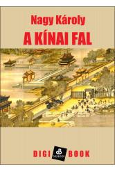 A kínai fal (e-könyv)
