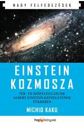 Einstein kozmosza - Tér- és időfelfogásunk Albert Einstein képzeletének tükrében (e-könyv)