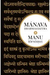 Mánava-dharmasásztra  (e-könyv)