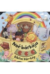 Noé bárkája /Bibliai kör-kép